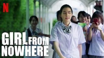Girl from Nowhere: Season 1