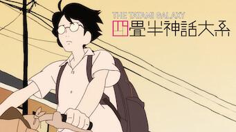 The Tatami Galaxy: Season 1