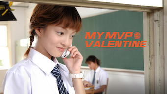 My MVP Valentine