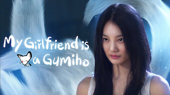 My Girlfriend Is a Gumiho: My Girlfriend Is a Gumiho
