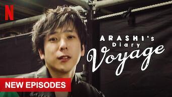 ARASHI's Diary -Voyage-: Limited Series