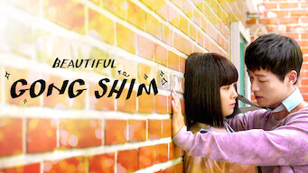 Beautiful Gong Shim: Season 1