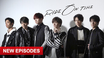 RIDE ON TIME: Season 2