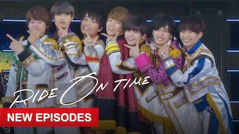 RIDE ON TIME: Season 2