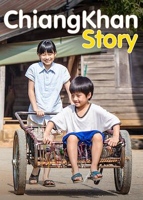 Chiang Khan Story