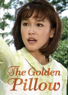 The Golden Pillow (1995)