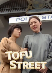 Search netflix Tofu Street