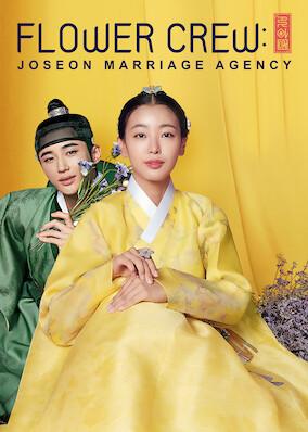 Flower Crew:Joseon Marriage