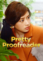 Search netflix Pretty Proofreader